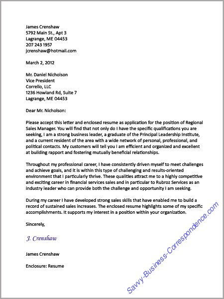 Business letters job search for How to address employer in cover letter